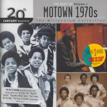 20TH CENTURY MASTERS:MOTOWN 70S 1 (CD)